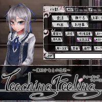 Teaching Feeling 〜奴隷との生活〜