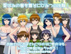ぼくのひみつの夏休み サンプルCG (2)