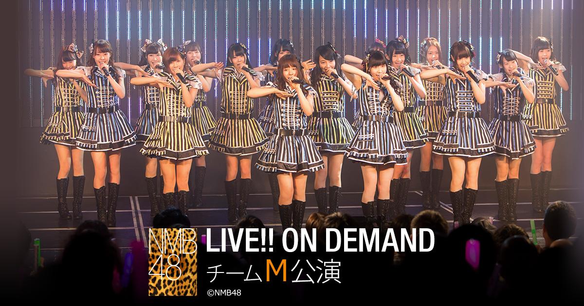 2015年4月3日(金) チームM「RESET」公演