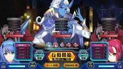 超昂神騎エクシール HCG (22)