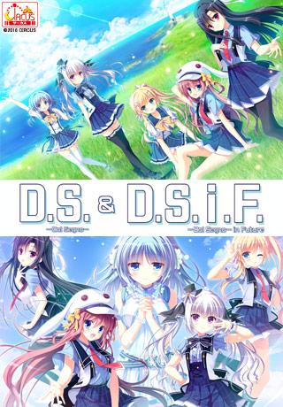 D.S. −Dal Segno− & D.S.i.F. −Dal Segno− in Future セット