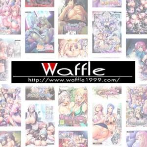 【まとめ買い】10本で1万円!Waffle20周年まとめ買いセット