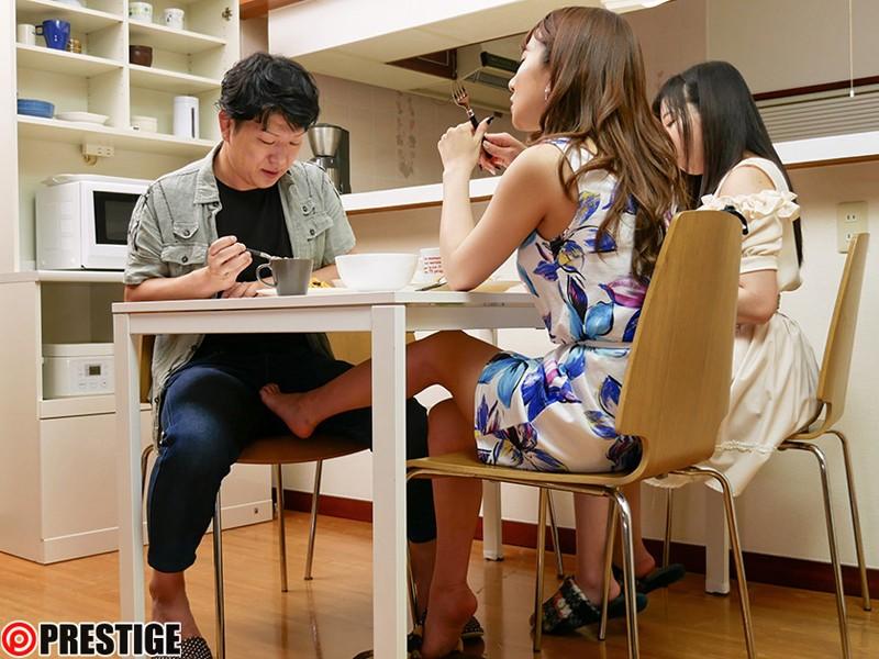 3人で食事中なのに食卓の下で妹の彼氏の股間を足で刺激する園田みおん