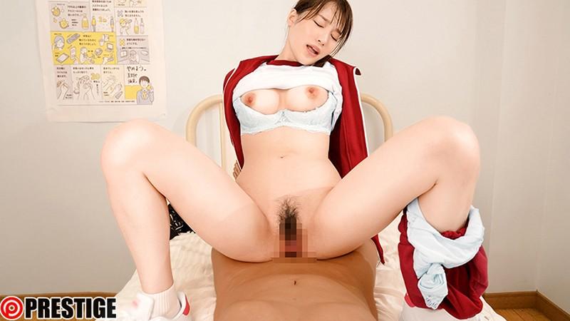 鈴村あいり アオハル 制服美少女と完全主観で過ごす性春3SEX。 #01 エッチで甘酸っぱい青春グラフィティ4編を全てあなた視点で体験する175分サンプルイメージ6枚目