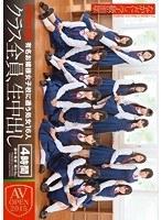 「なかだし学級崩壊( #桐生ゆい #プレステージ)」のサンプル動画