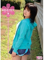 「DAISY 8 アンナ( #DAISY #プレステージ)」のサンプル動画