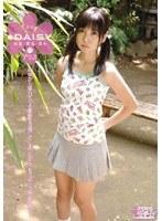 「DAISY 11 アリス( #DAISY #プレステージ)」のサンプル動画