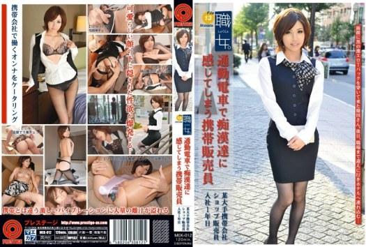 職女。 File13