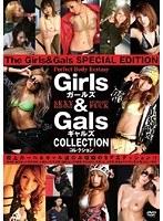 「Girlsガールズ & Galsギャルズ COLLECTION( #青木春 #Girlsガールズ & Galsギャルズ COLLECTION #グレイズ)」のサンプル動画