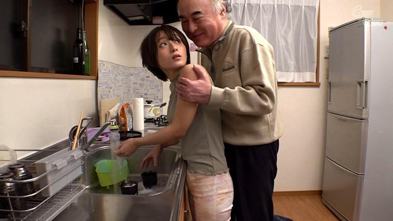 吉良りん 義父と嫁、密着中出し交尾サンプルイメージ11枚目