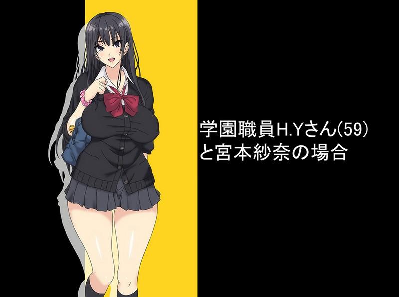 OVA巨乳J○がオジさんチ○ポとじゅぽじゅぽいやらしいセックスしてます。 #1どうやって誘惑、シちゃおっかなぁ◆1