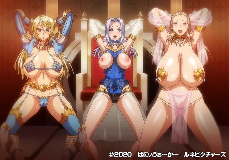 OVA巨乳プリンセス催●#2 Dominance 〜支配される王家の女たち〜11