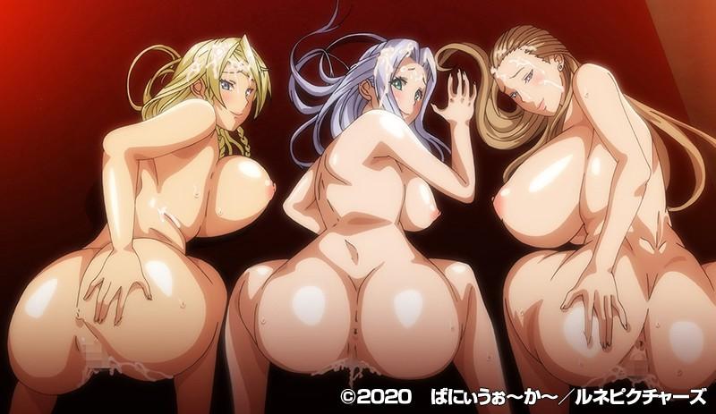 OVA巨乳プリンセス催●#2 Dominance 〜支配される王家の女たち〜19
