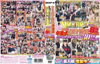 DVDES-975 School Girls Until The Magic Mirror Flights 3 Minutes Ago!Immediately After The Graduation Ceremony Law Breaking Nampa! !Carefully Selected No.1 ● School In Japan!Semen 30 Launch Special At The End Of The Uniforms In Today!ALL New Take Down Total Of 30 People!Production JK10 People! !2 Disc 8 Hours!