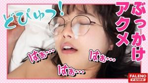 【名古屋のお嬢がしゃちほこ脳イキ!絶叫イラマでタピオカ嘔吐!】「チ○… のサンプル画像 15枚目
