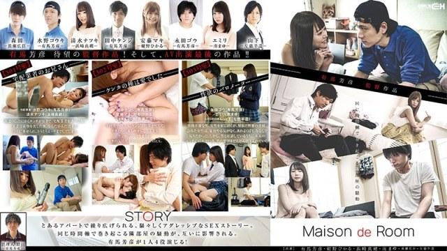 Maison de Room 紺野ひかる 浜崎真緒 南まゆ