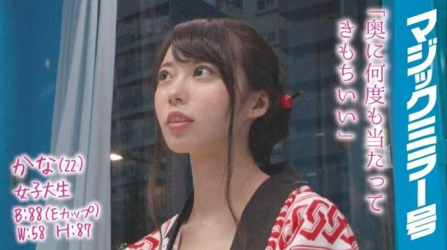 かな(20)女子大生 マジックミラー号 お祭り大好き法被娘がフンドシ食い込み駅弁FUCK!