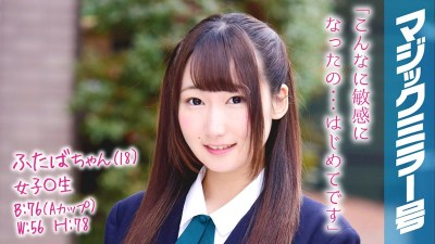 MMGH-058 Futaba-chan (18 Years Old) Occupation: Schoolgirl The Magic Mirror Number Bus When She Got Her Pussy Cleaned Out, It Flipped A Switch In Her, And Now She's Going Cum Crazy Whenever She Gets Cock