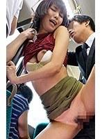 満員バスにミニスカートが勃起チ○ポでめくり上げられHな気分になっちゃった / 莉久さん 湊莉久