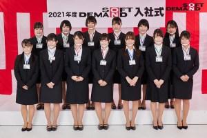 SOD女子社員全裸入社式新入社員12名全員の初撮りSEXも収録!コロナ… のサンプル画像 2枚目