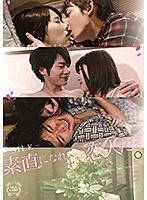 「素直になれない恋人たち 3rd season( #小西まりえ #素直になれない恋人たち #SILK LABO)」のサンプル動画