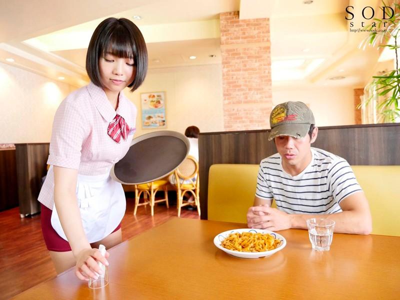 戸田真琴 高速膣絞めグラインド騎乗位 ちっぱいおっパブ嬢の超敏感乳首をチューチュー吸ったら自ら腰をスリスリ生挿入してきたサンプルイメージ1枚目