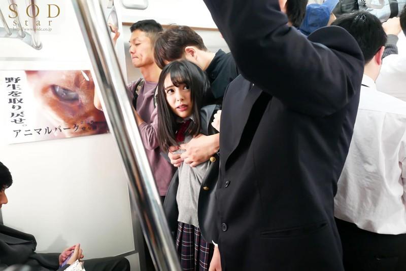 小倉由菜 満員電車で通学中の美少女女子○生を征服痴漢サンプルイメージ2枚目