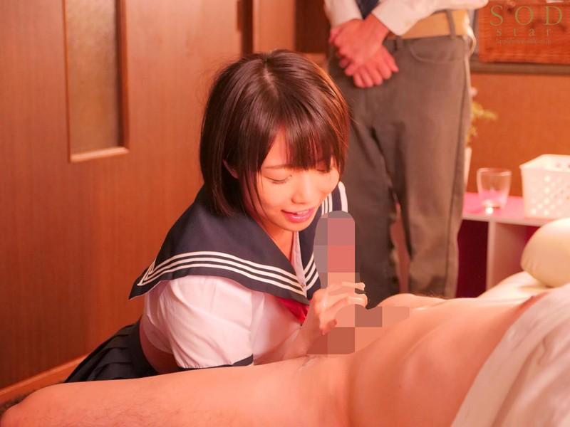 戸田真琴 お姉ちゃん、ピ○サロで働くことにしたからフ○ラの練習させて?サンプルイメージ8枚目