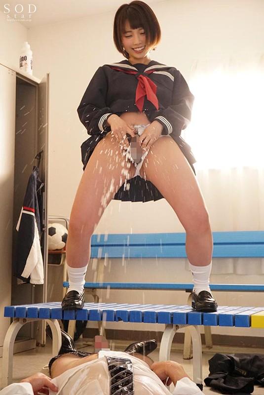 戸田真琴 文系制服美少女は、オヤジの乳首が大好物。サンプルイメージ13枚目