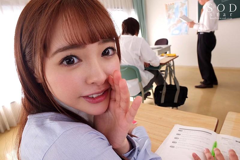 小倉由菜 誰にもバレないように校内でこっそり誘惑してくる小悪魔制服美少女サンプルイメージ12枚目