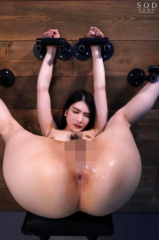 本庄鈴 ボンデッドサンプルイメージ7枚目