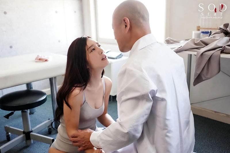 古川いおり 異常精飲癖の妻 旦那公認で他人の精子を飲む人妻の日常サンプルイメージ3枚目