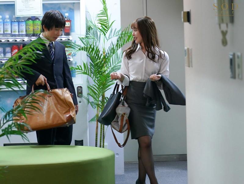 小倉由菜 童貞部下と出張先でホテル相部屋 翌朝までベロチュウ姦され続ける化粧品メーカーの寝取られ女上司サンプルイメージ8枚目