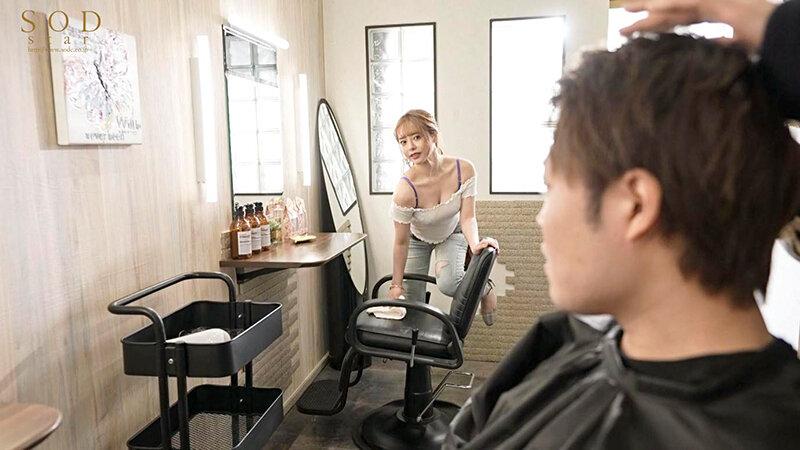 小倉由菜 人気エロカワ美容師ゆなさんは実はとんでもなくキス魔 お客様をべろちゅう誘惑ぐいサンプルイメージ4枚目