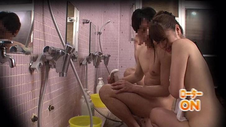 羞恥!巨乳限定!強●混浴露天風呂 混浴温泉に全裸で強●入浴!超はずかし〜いエロ・ミッションを無理矢理やってもらいました!11