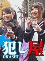 「ルミちゃん( #犯し屋)」のサンプル動画