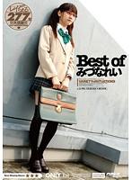 「Best of みづなれい( #みづなれい #Best of #アウダースジャパン)」のサンプル動画
