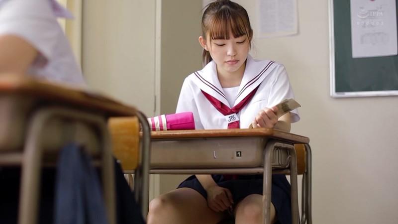 林愛菜 あの頃、制服美少女と。サンプルイメージ3枚目