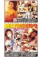 SEX FRIENDs #2
