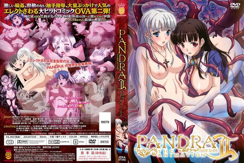 PANDRA-白き欲望 黒の希望-II THE ANIMATION