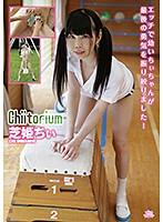 「chiitorium 芝姫ちぃ( #芝姫ちぃ #タスクビジュアル)」のサンプル動画
