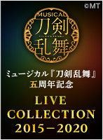 LIVE COLLECTION 2015-2020