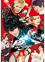 PERSONA5 the Stage