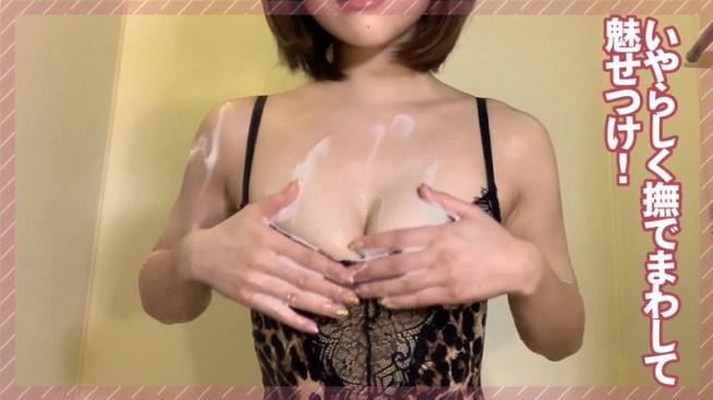 グラドル自撮り動画集~おうちグラビア!~ 石川あんな