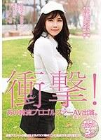 72-2-640x360 【アジア美女】マジかい!?あの韓流プロゴルファーがAV出演!しかもかなりのスキモノだった件!@pornhub