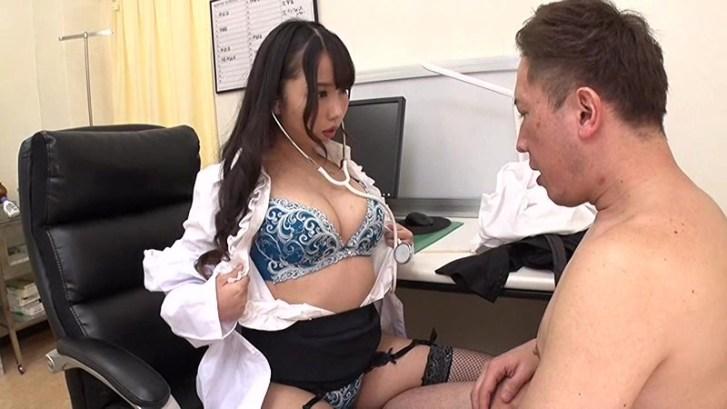 巨乳痴女医に犯●れる逆セクハラ健康診断1