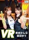 【VR】Wバニーガール スペシャル足コキ 美咲かんな・篠田ゆう