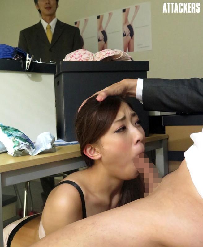 香椎りあ 婚前OL 恥獄のオフィスサンプルイメージ2枚目