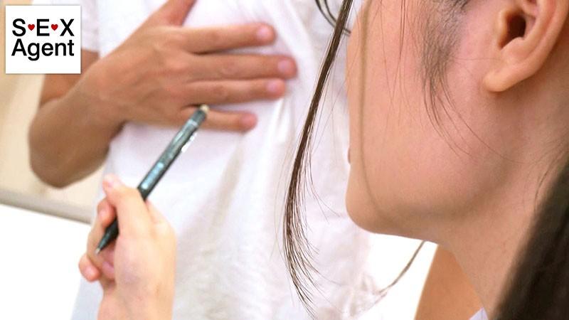オジサンをイカせる痴娘の乳首責めテクニック 仲沢ももか20