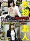 【VR】本物素人 ナンパ連れ込みVR303号室!高額謝礼に葛藤する18才の美少女大学生